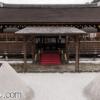 民族としての日本人の古代信仰と風習