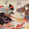 ちょこざい、いたちごっこ、げこ~歴史のエピソードから生まれた日本語