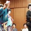 とことん、ふざける、朝っぱら~人間の動作を比喩して生まれた日本語
