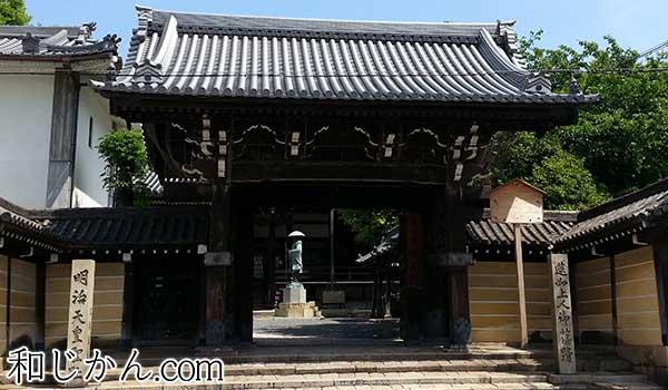 本願寺堺別院の門前