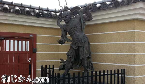 妙国寺の土塀