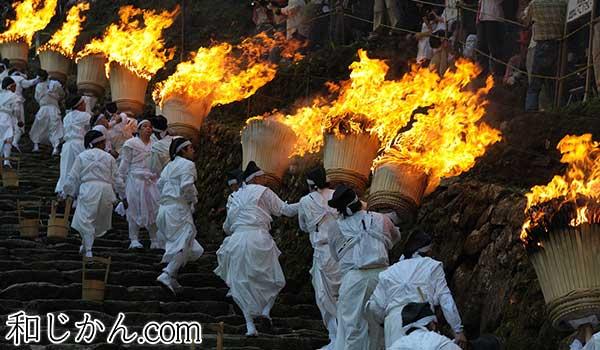 那智の火祭り2