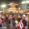 盆踊り~祖先を供養するための霊を癒やすダンス