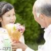 長寿を祝う日本の風習