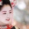 「日本」の正しい呼び名を知ってますか?