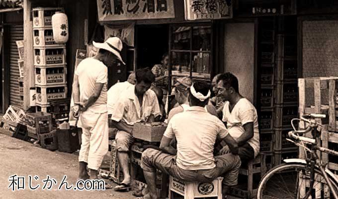 末成り、縁台将棋、おあいそ、おみおつけなど懐かしい日本語の意味と語源を学ぶ