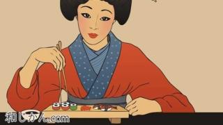 箸の使い方