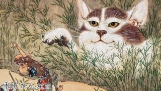 猫が棺桶をまたぐと死人が生き返る
