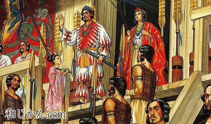 邪馬台国論争と天皇家~卑弥呼は天皇家の祖先?